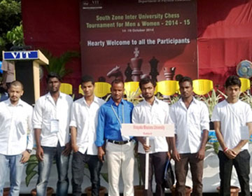 The South Zone Inter University Chess Tournament held at VIT UNIVERSITY, Vellore, on 14-19 Oct 2014