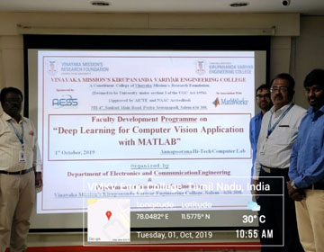 "One Day Faculty Development Programme on ""Deep Learning for Computer Vision Application with MATLAB"", on 01 Oct 2019"